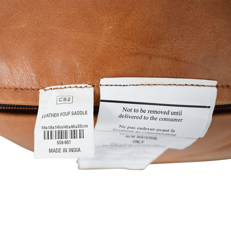 CB2 CB2 Saddle Brown Leather Pouf nyc