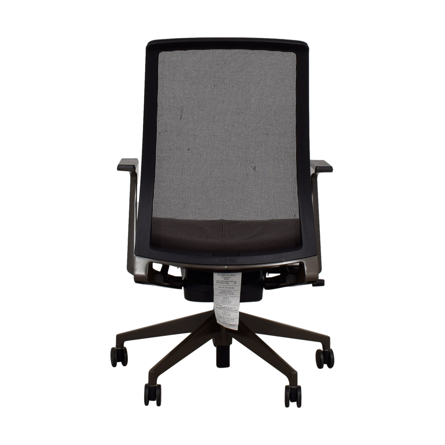 Crate & Barrel Crate & Barrel Haworth Brown Very Task Office Chair dimensions