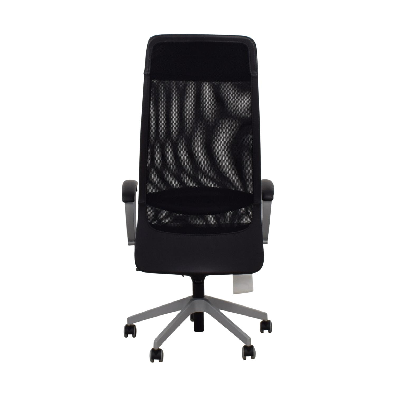 IKEA IKEA Black Adjustable Reclining Office Chair Nyc