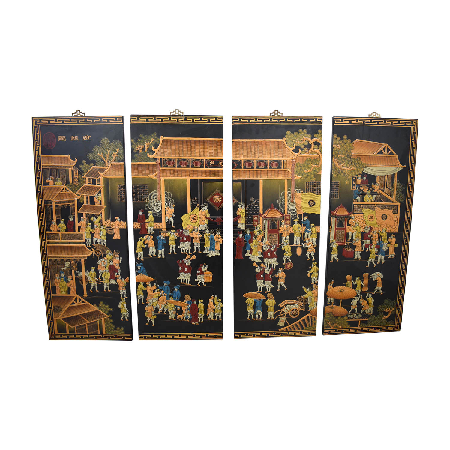Traditional Chinese Four Panel Lacquer Painting