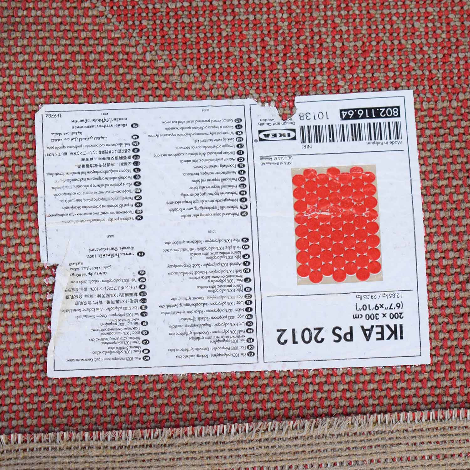 68 Off Ikea Red Circle Rug Decor