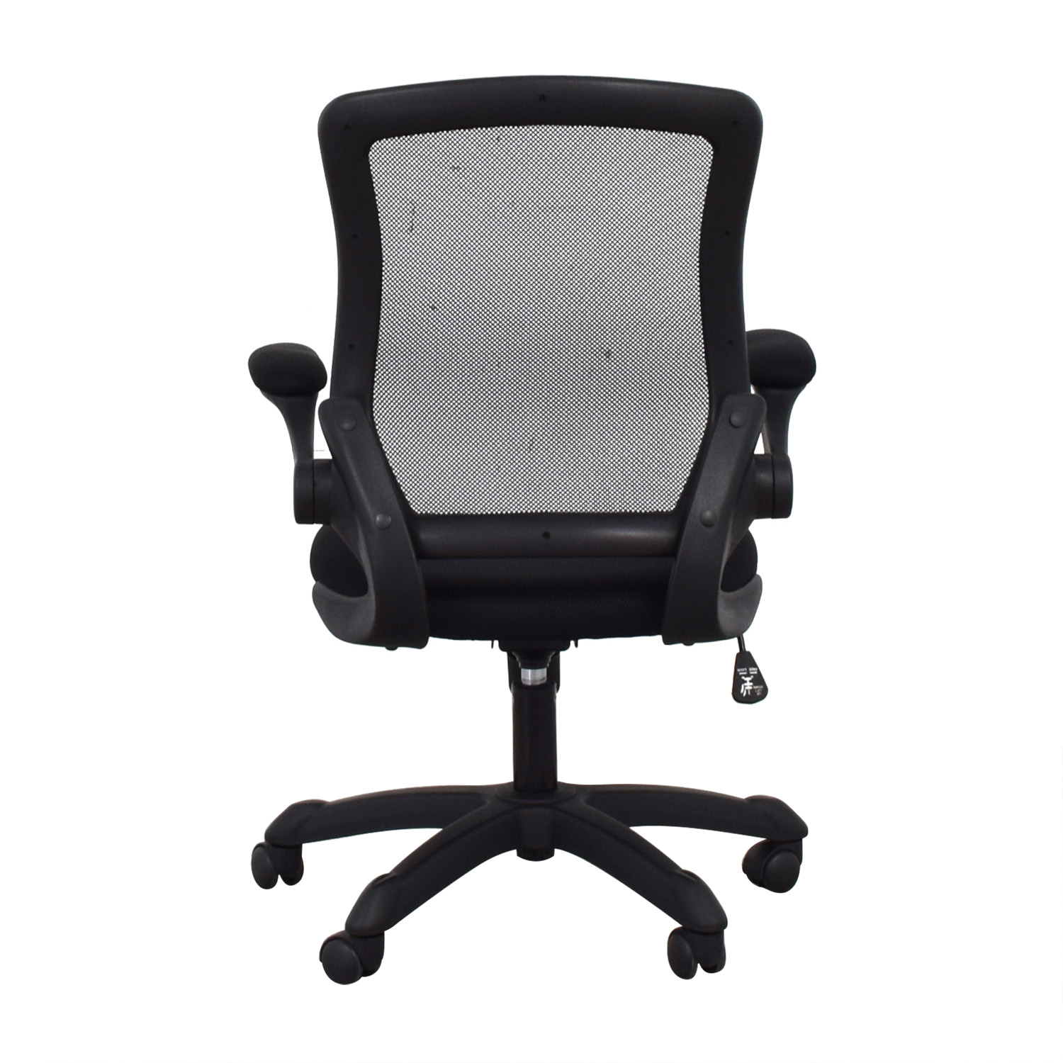 Black Mesh Office Chair Home Office Chairs