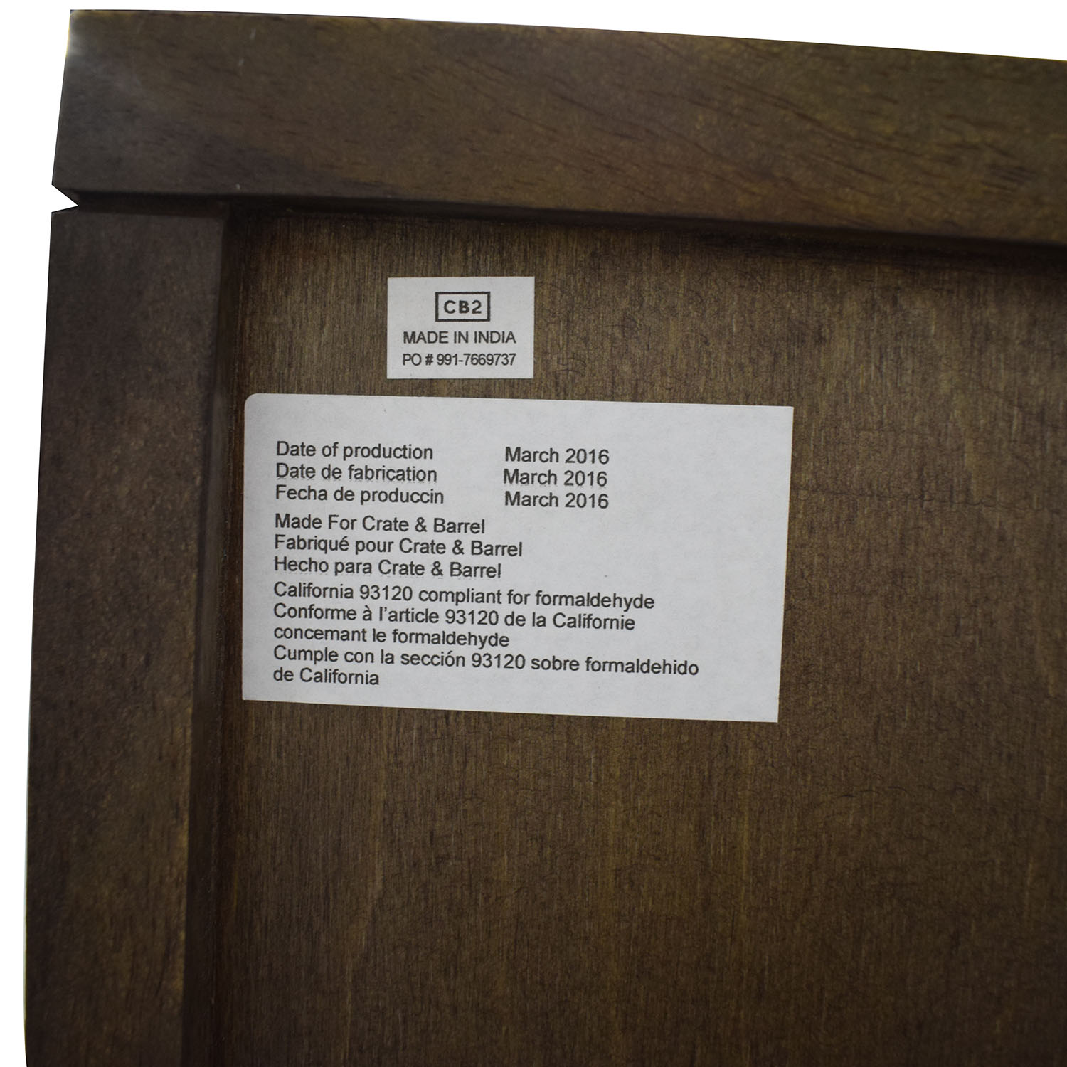 CB2 CB2 Dean Record Cabinet Console Cabinets & Sideboards