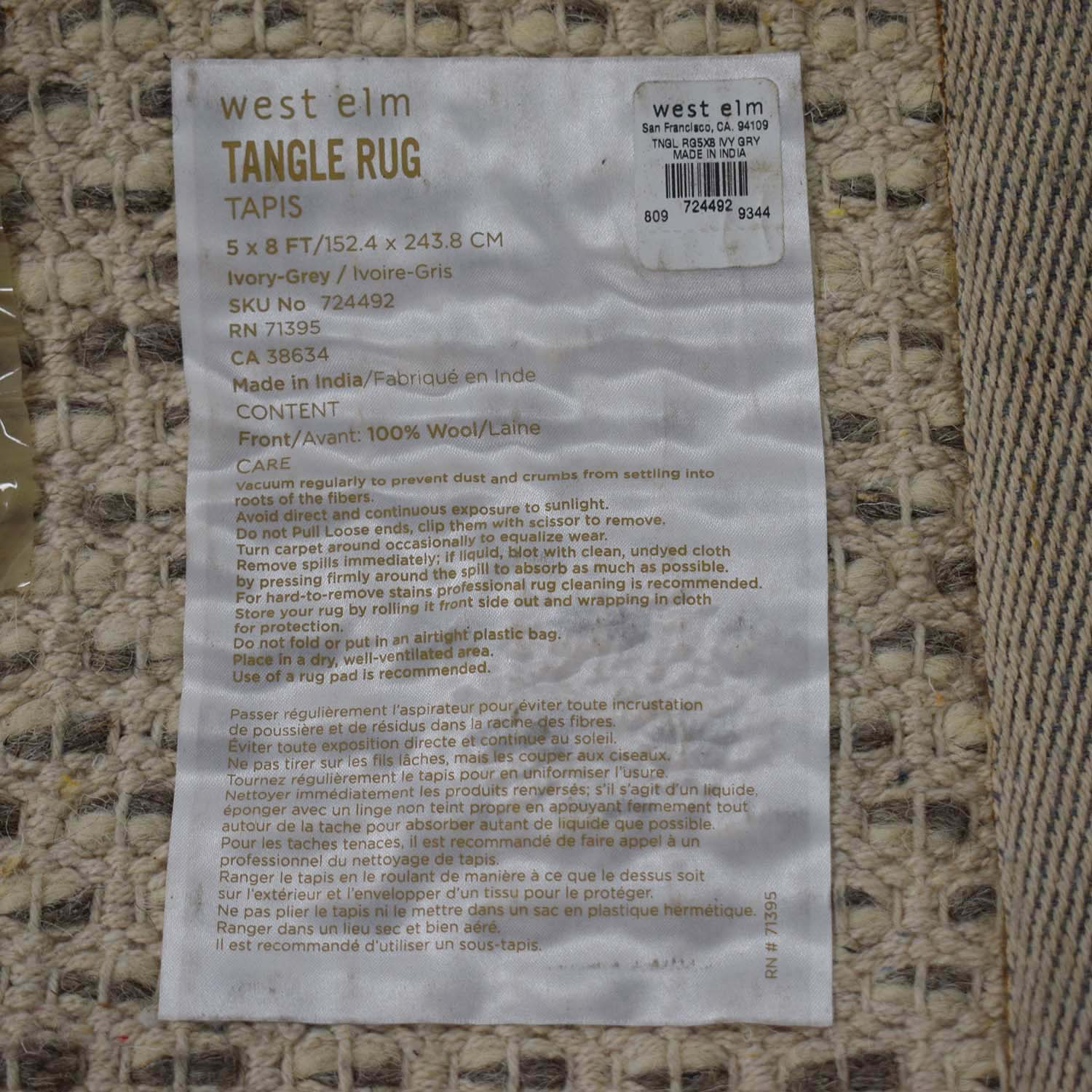 West Elm Tangle Rug sale