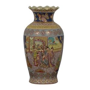 Japanese Inspired Vase
