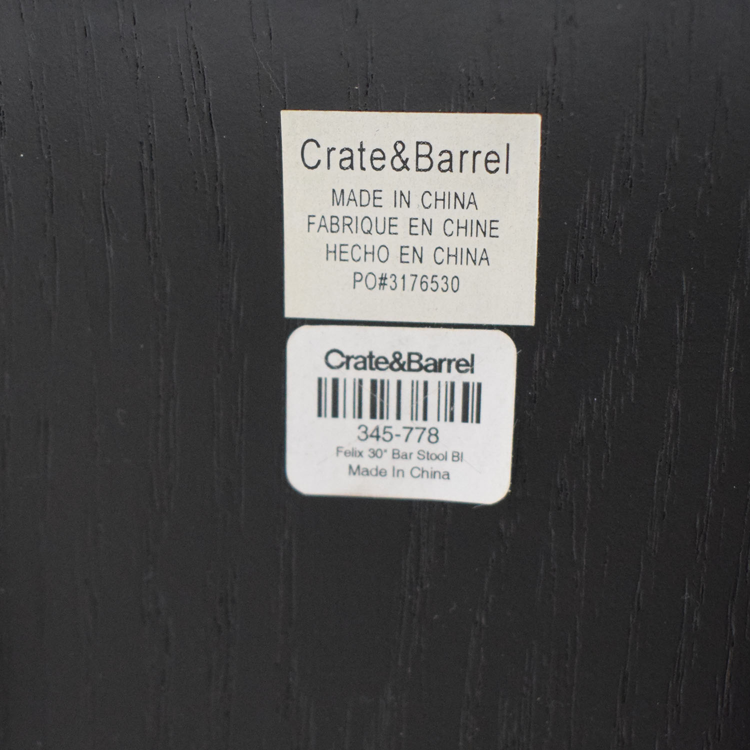 Crate & Barrel Crate & Barrel Felix Black Counter Bar Stool dimensions