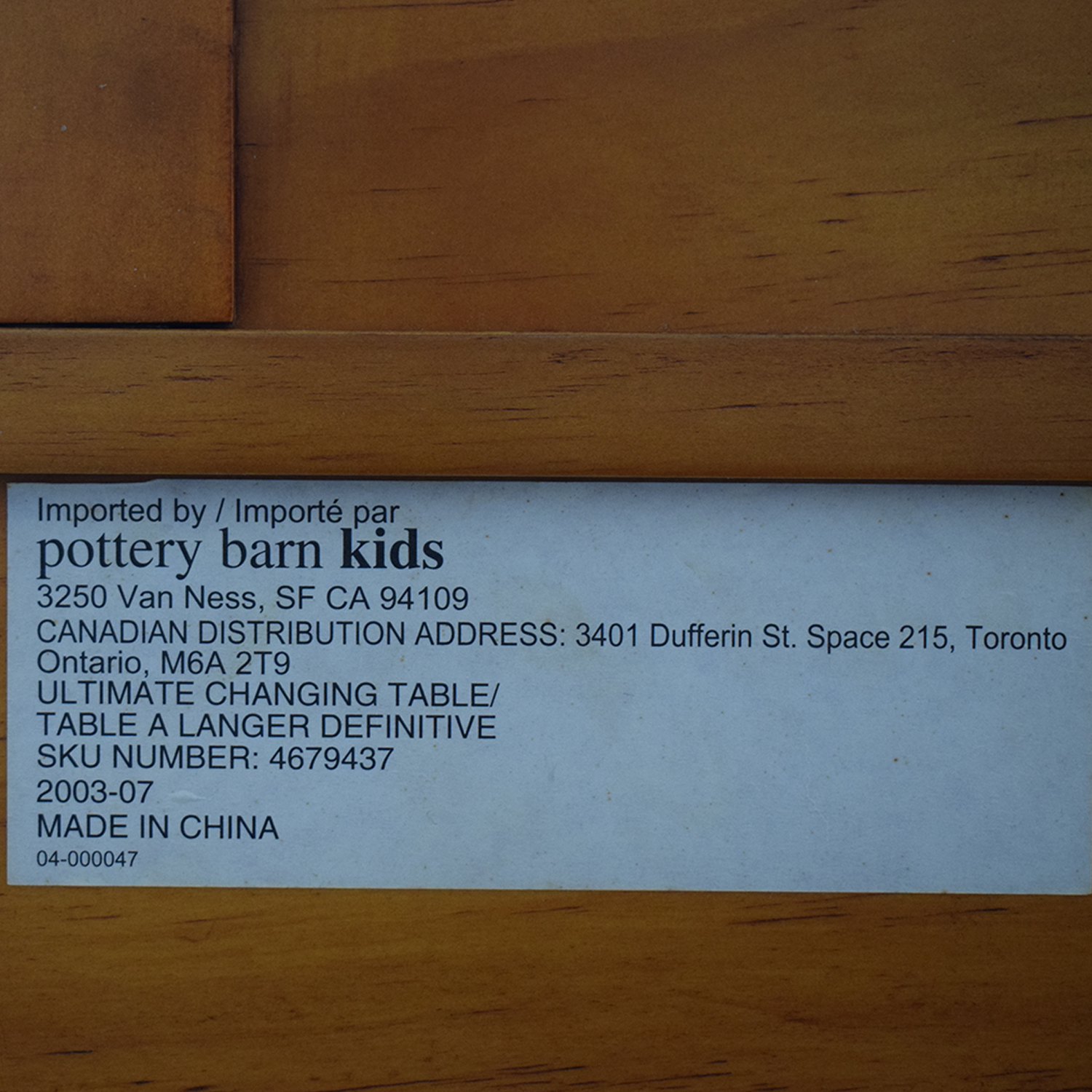 Pottery Barn Kids Ultimate Changing Table sale