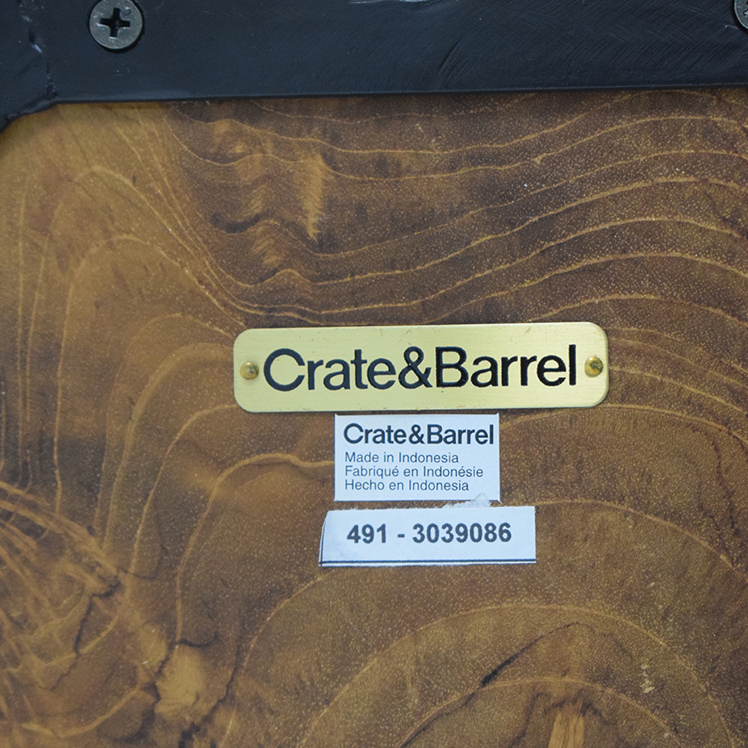 Crate & Barrel Crate & Barrel Distressed Wood Stool dimensions