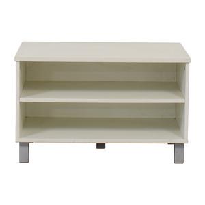 IKEA IKEA White Shelving Unit on sale