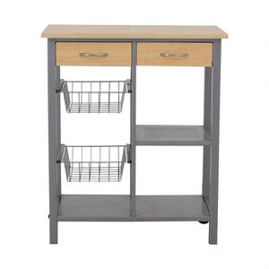 shop  Kitchen Utility Cart online