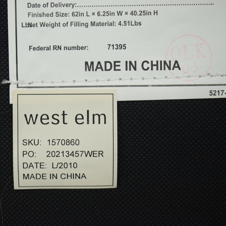 West Elm West Elm Low Leather Grid-Tufted Headboard nyc