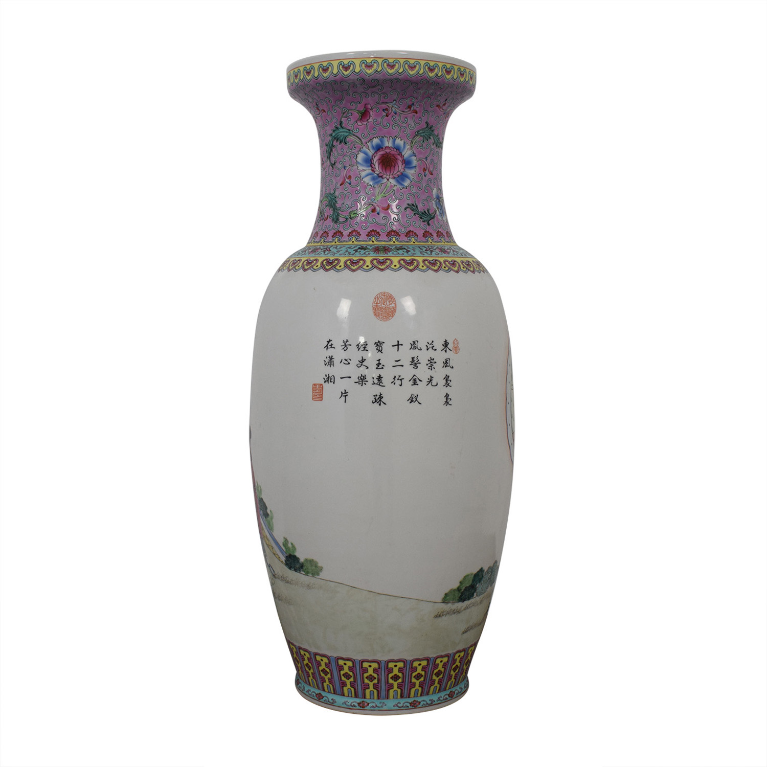 shop Ceramic Vase  Decorative Accents
