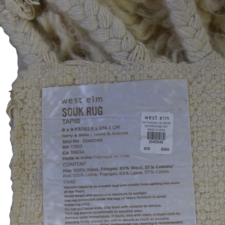 West Elm West Elm Souk White Wool Rug price