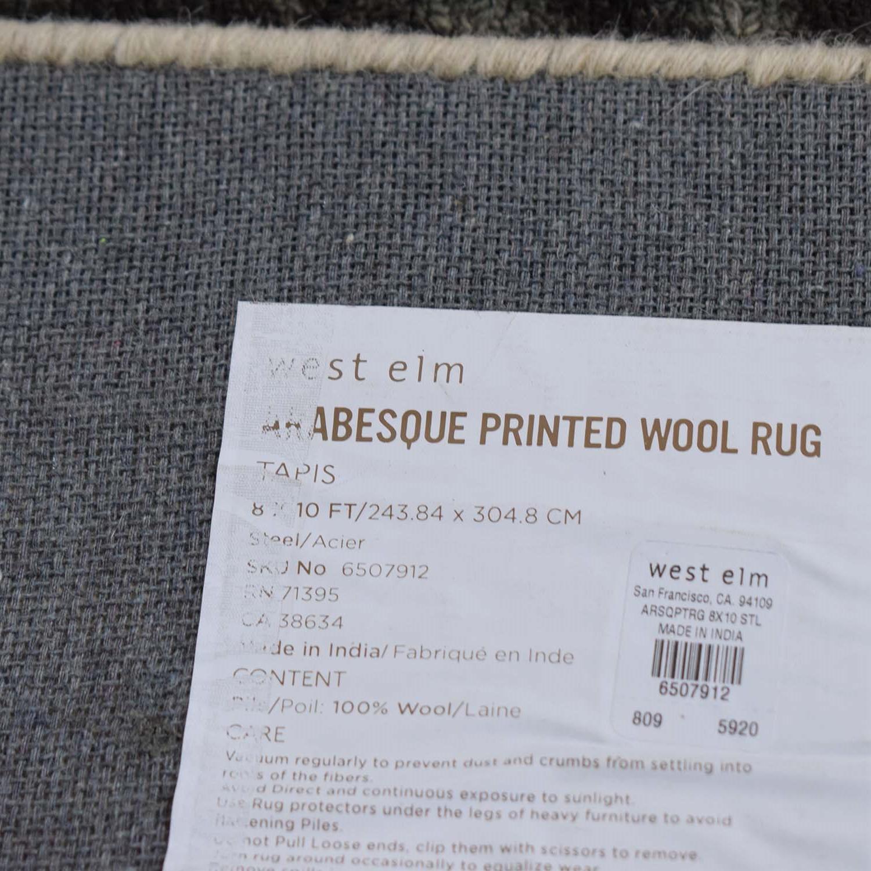 shop West Elm Distressed Arabesque Wool Rug West Elm Rugs