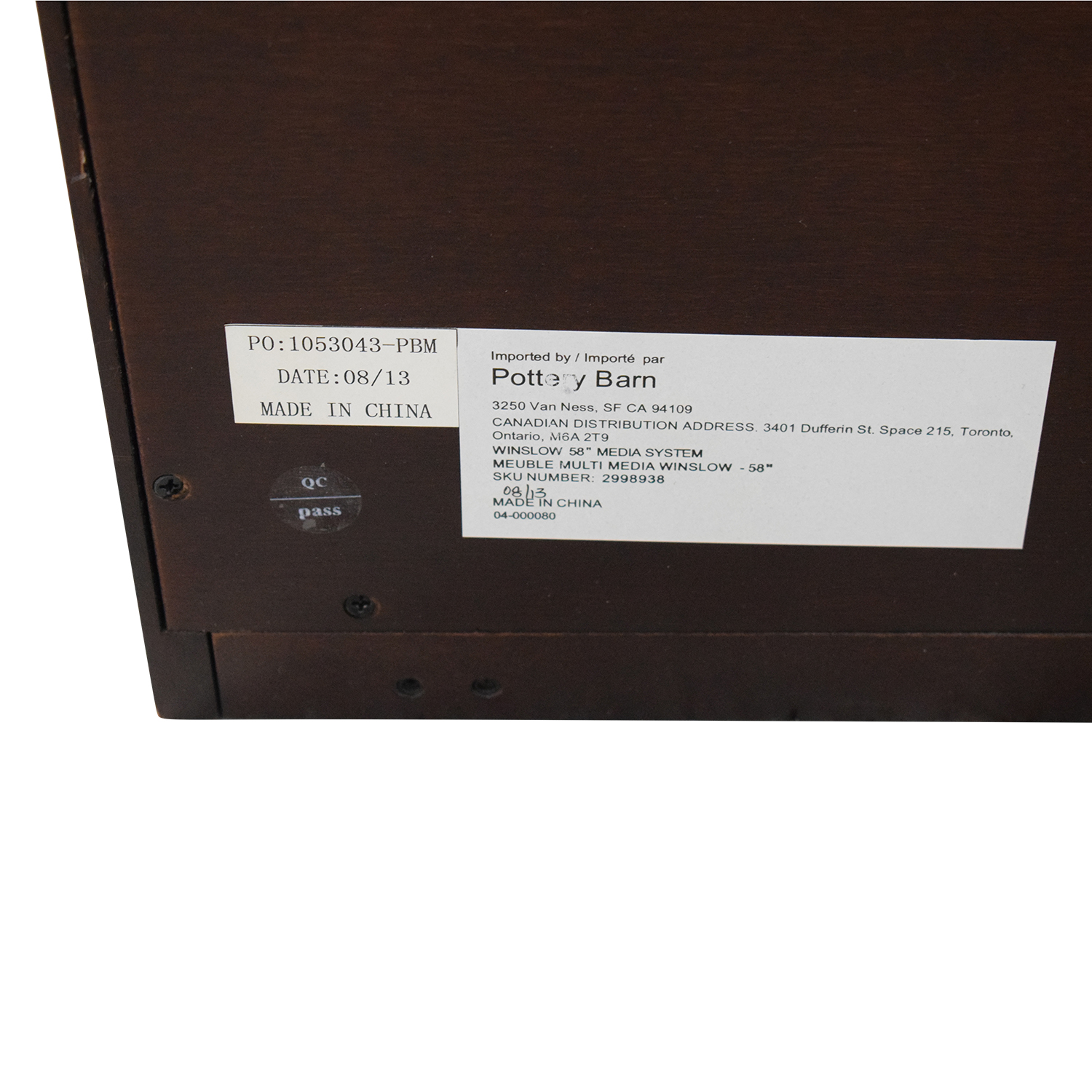 Pottery Barn Pottery Barn Winslow Media Unit dimensions