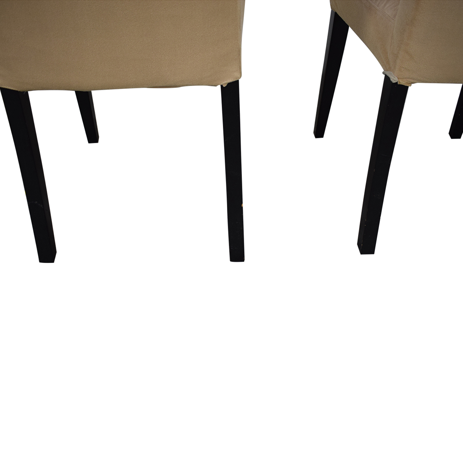 BoConcept BoConcept Dining Chairs coupon