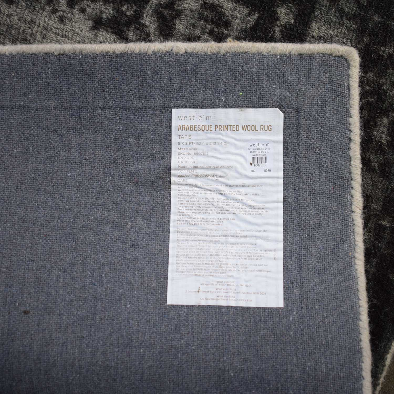 shop West Elm West Elm 5x8 Distressed Arabesque Wool Rug online