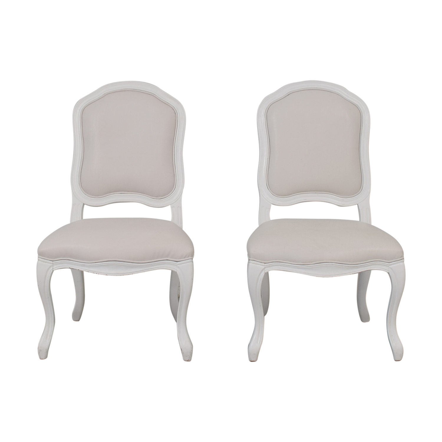CB2 CB2 Stick Around Side Chairs dimensions