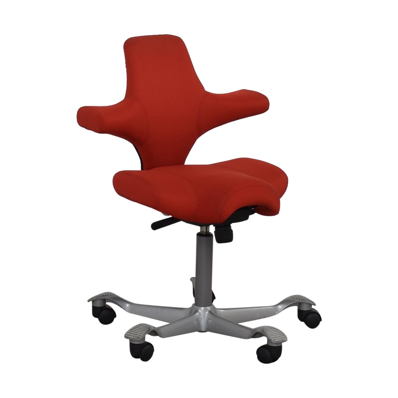 HAG HÅG Capisco Office Chair nyc