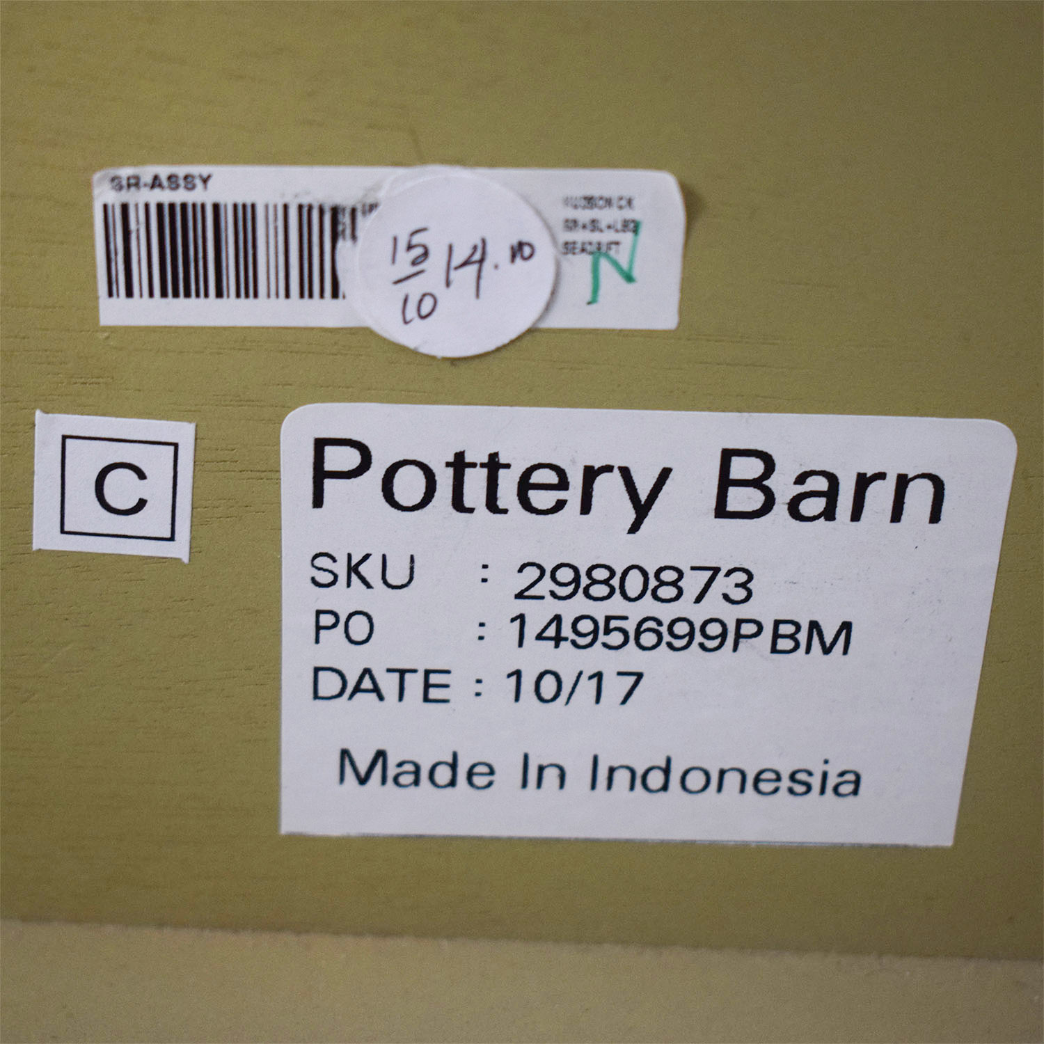 Pottery Barn Pottery Barn Hudson Queen Bed dimensions
