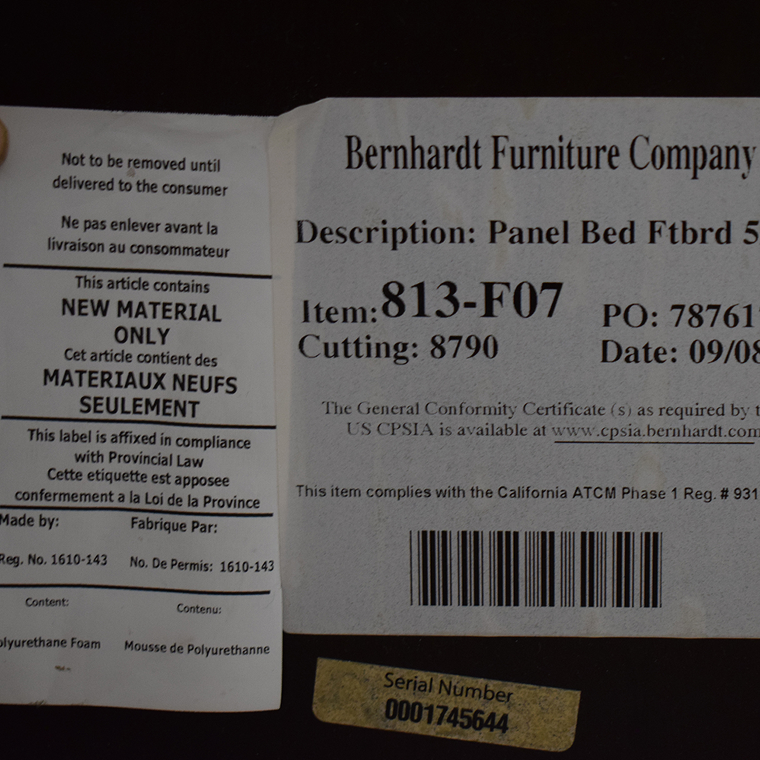 Bernhardt Bernhardt Queen Panel Bed Bed Frames