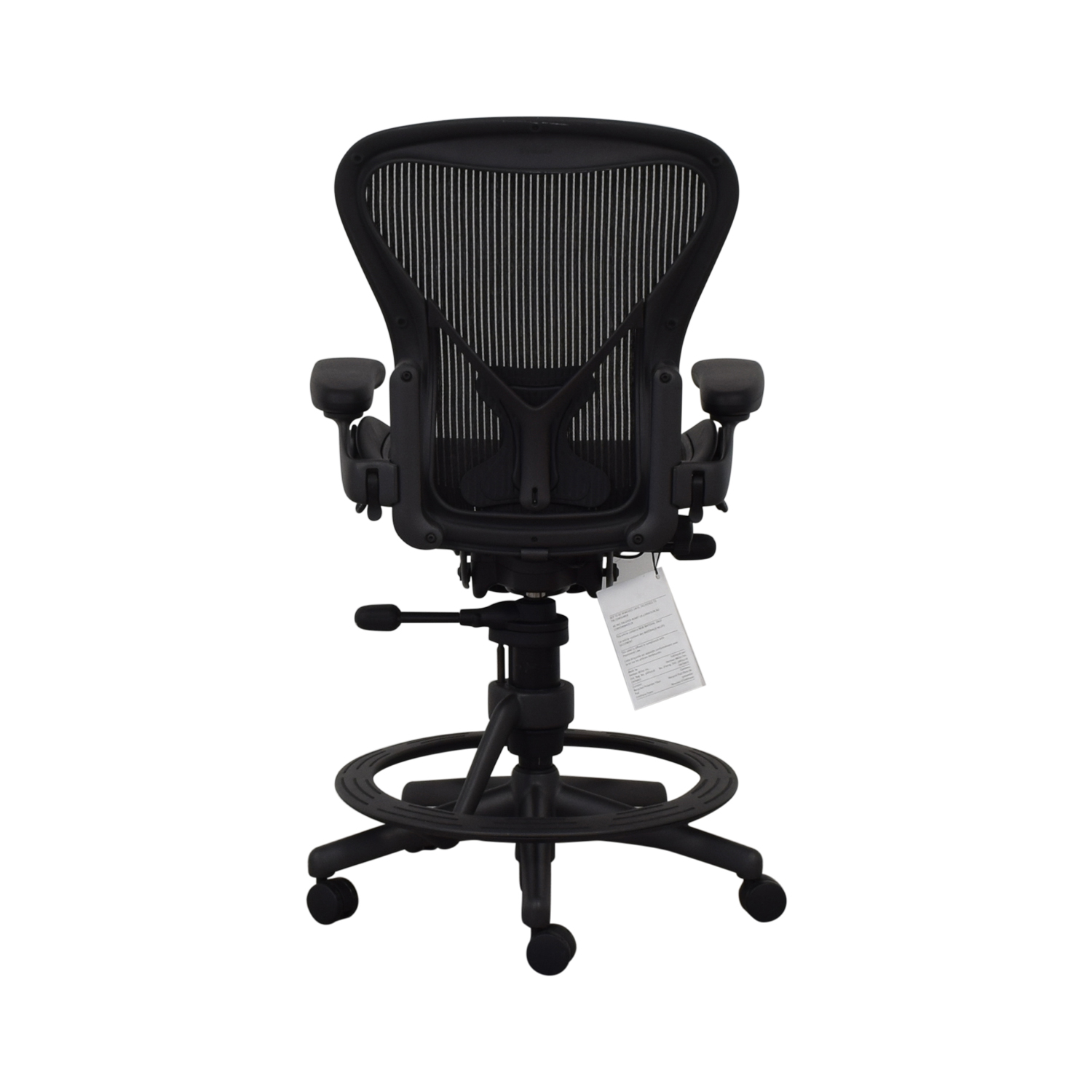 Herman Miller Aeron Stool Size B / Home Office Chairs
