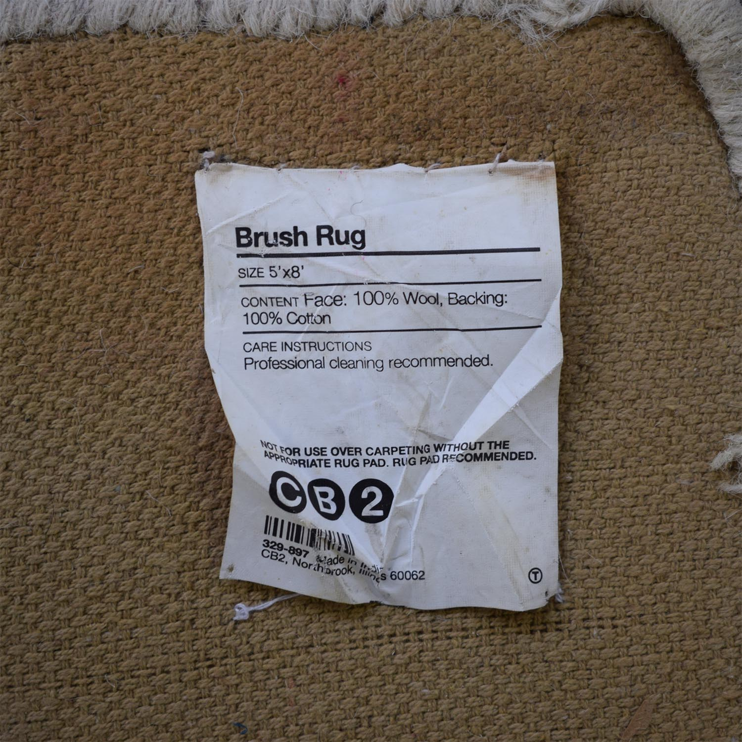 CB2 CB2 Contemporary Brush Rug price
