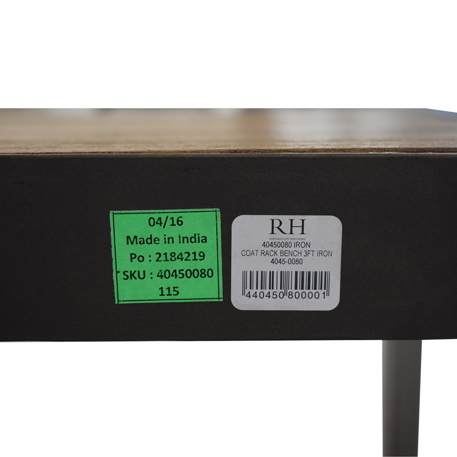 Restoration Hardware Restoration Hardware Coat Rack Bench for sale