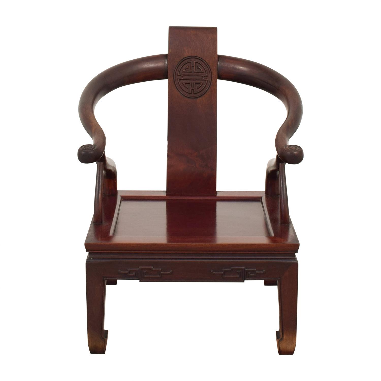 Bloomingdale's Bloomingdale's Rosewood Ming Chair second hand