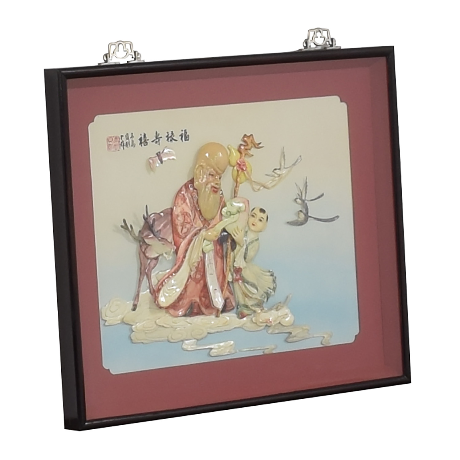 Vintage Chinese Handmade Longevity Picture with Sea Shells for sale