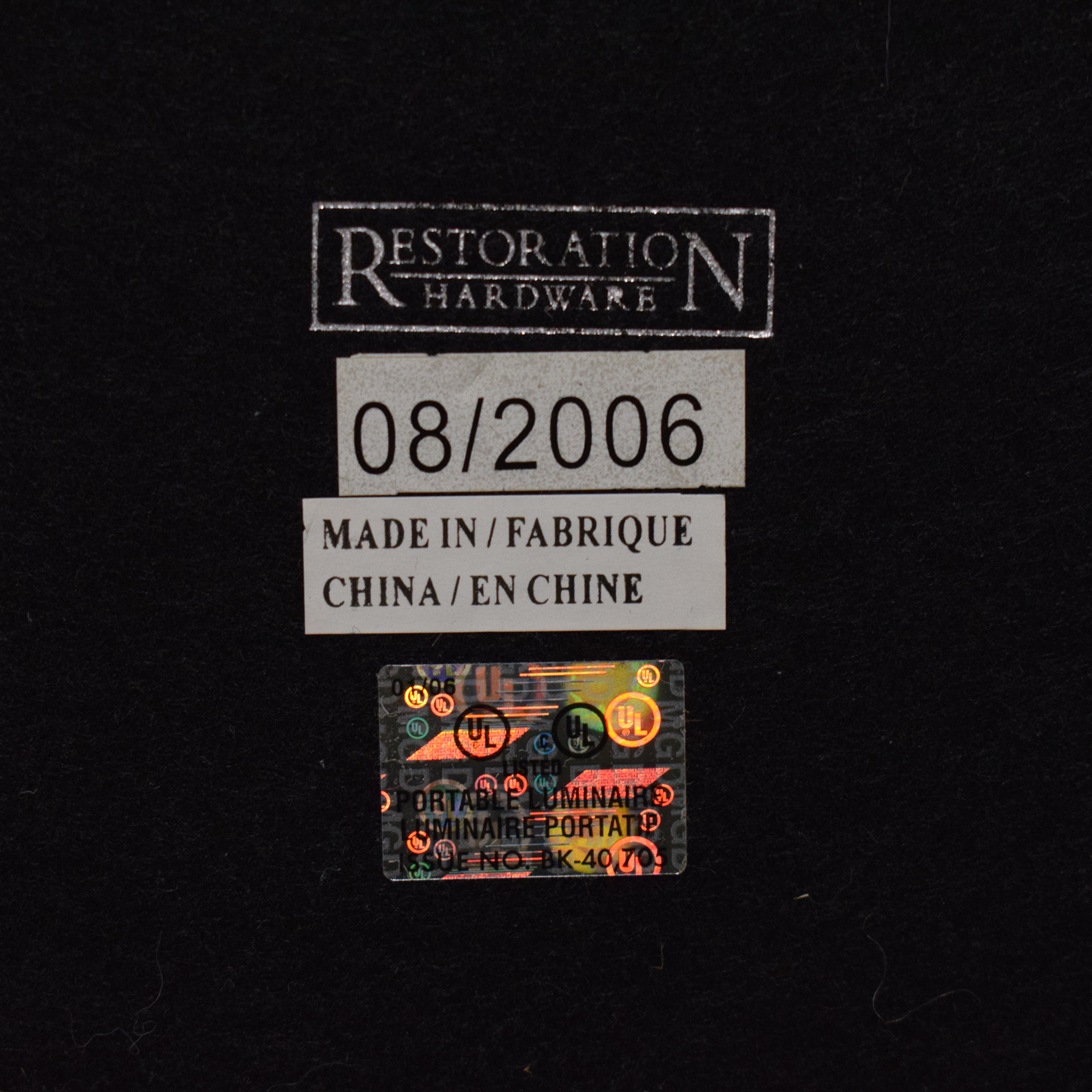 Restoration Hardware Floor Lamp Restoration Hardware