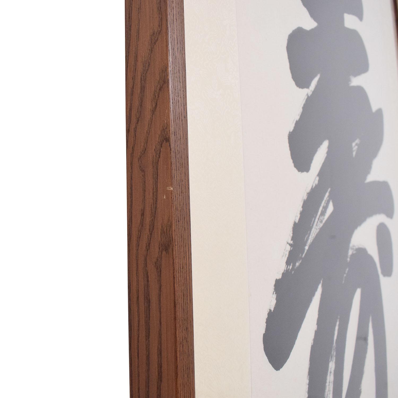 shop Framed Zen Calligraphy Long Life