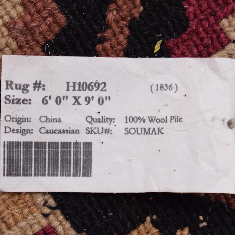 Soumak Caucasian Wool Rug